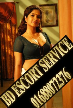 BD Call Girl Service +8801688072376