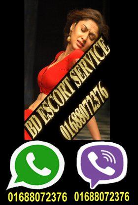 Gulshan Escort Service +8801688072376