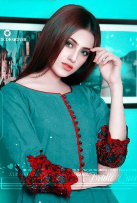Babra Shah